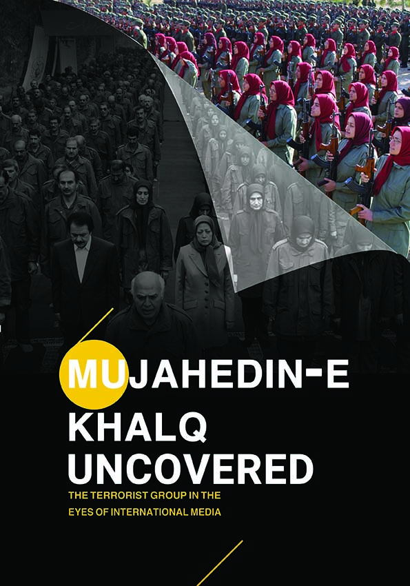 Mujahedin-E Khalq Uncovered
