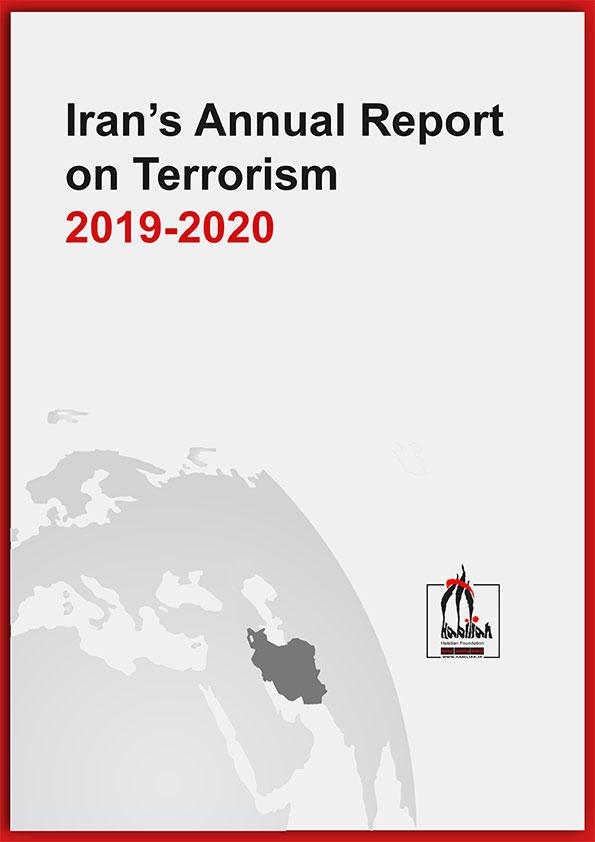 Iran's Annual Report On Terr..