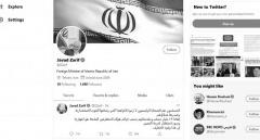 JZarif   Twitternsp 90