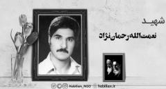 Images.rahman Nehadnsp 93