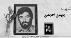 Shohada.m Ahmadinsp 93